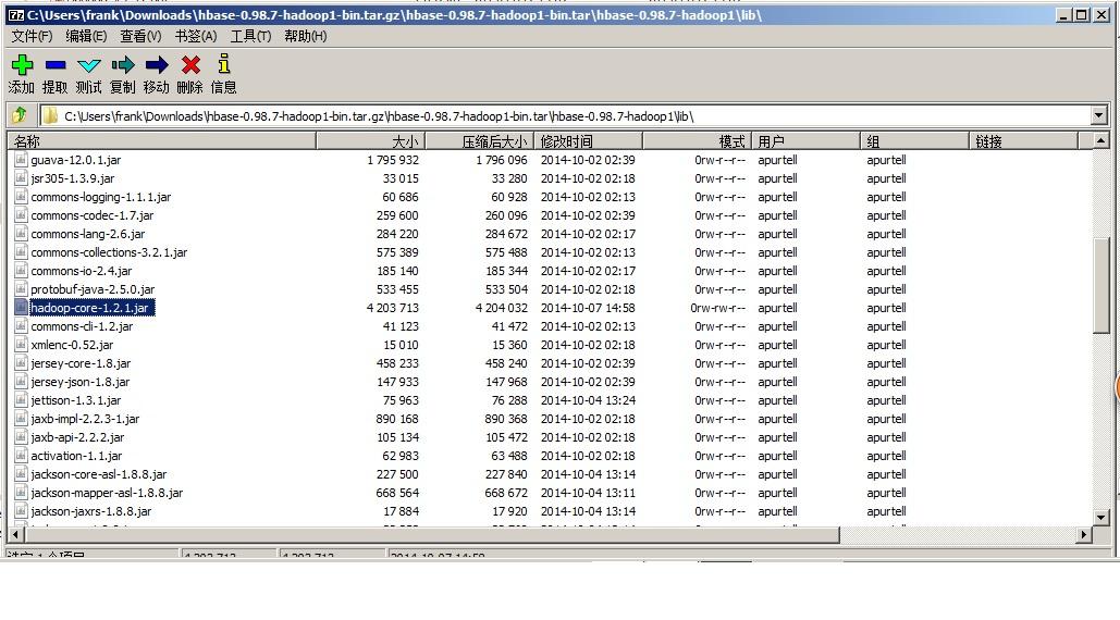 hadoop1.2.1与hbase0.98.7匹配 Hadoop分布式数据分析平台