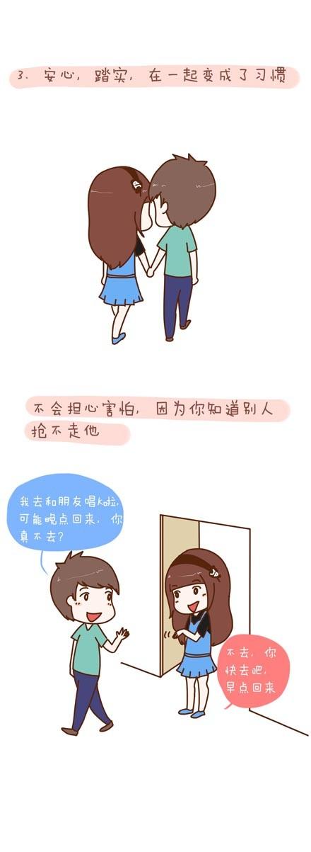 动漫 卡通 漫画 头像 440_1203 竖版 竖屏图片
