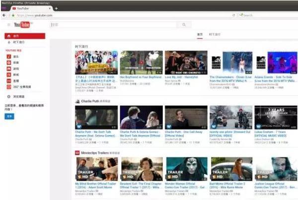 用一个大家都懂的方式来聊聊YouTube基于深度神经网络的推荐系统